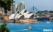 干货分享!澳洲移民188A申请条件及最全解析!