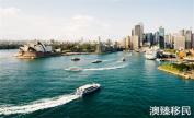 澳大利亚移民政策2021详解,快来看看你适合哪种方式!