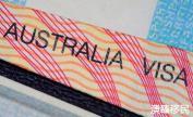 澳大利亚移民局最新消息,当前移民正越来越难?