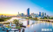 定居澳大利亚的好处和坏处有哪些,移民前一定要做足功课