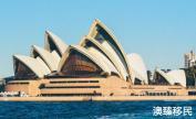 澳大利亚投资移民类别竟然这么多,有适合你的途径吗