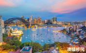 澳洲常见签证类型汇总,旅游、留学、移民都用得上!