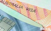 IT工程师的澳大利亚技术移民经历,含泪分享