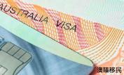 澳大利亚技术移民职业清单,看看你的工作在列吗?