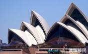 澳大利亚父母团聚移民申请有问题?肯定是忽略这七点了
